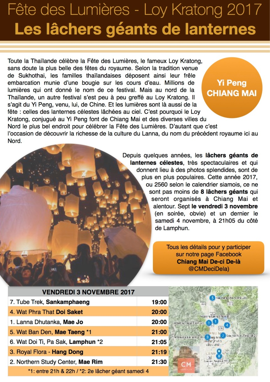 Loy Kratong 2017 - Grands lâchers de lanternes - CMDCDL.jpg