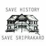 SriprakadLogo