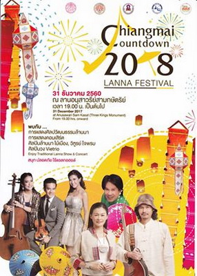 ChiangmaiCountdown2018LannaFestival