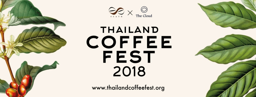 ThailandCoffeeFest201803Bangkok
