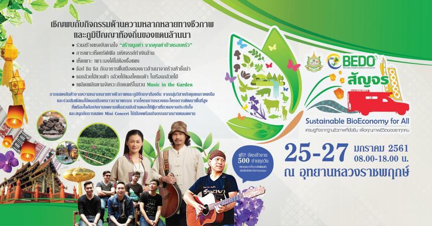 FloraFestival2017CoverBEDO
