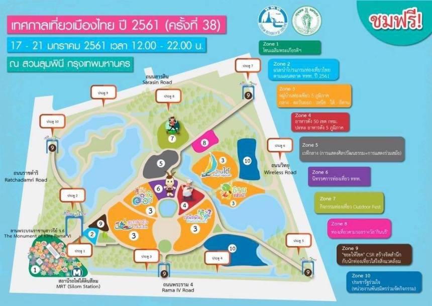 ThailandTourismFestival2018Map0