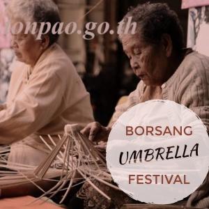 UmbrellaFestivalSpark1Instagram
