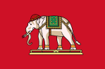 ThaiElephantDay2018Flag