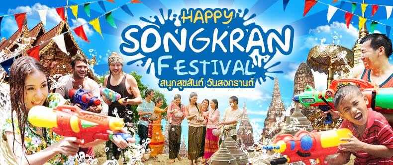 HappySongkranCoverFB