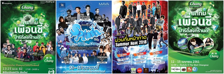 Songkran2018MallsMontage