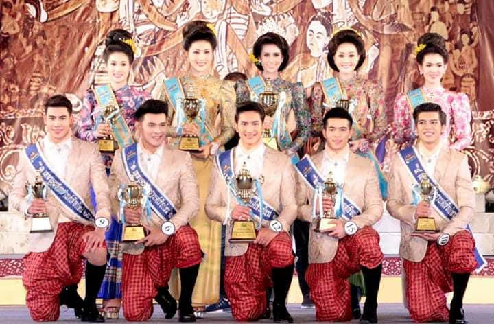 Songkran2018ChiangMaiPhoto4Miss&MisterSongkran
