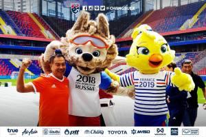 FIFARussia2018Russia2018France2019ช้างศึก