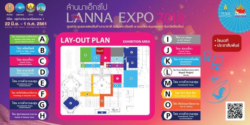 LannaExpo2018Map