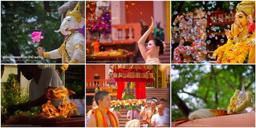 GaneshaFestival2018GanheshaMuseumPhoto2018Montage1