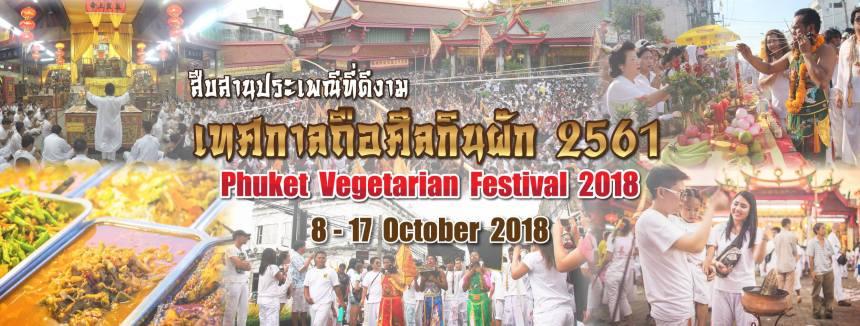 Festival Végétarien 2018 - Phuket Vegetarian Festival