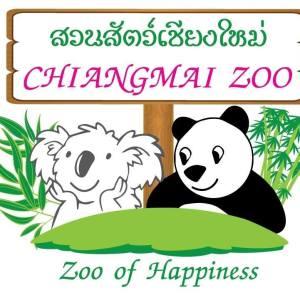 Zoo de Chiang Mai Logo FB