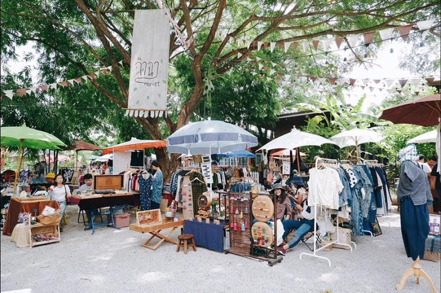 ฉำฉา market Photo