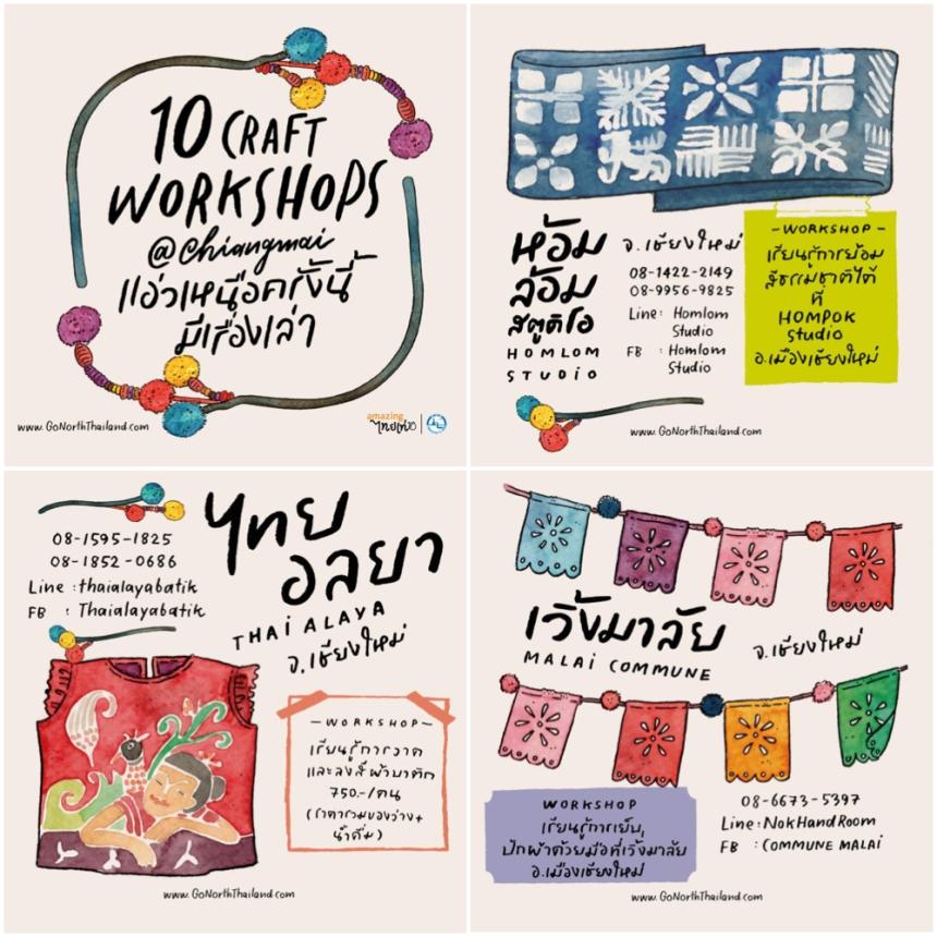thailandtourismfestival201910craftworkshopsmontage