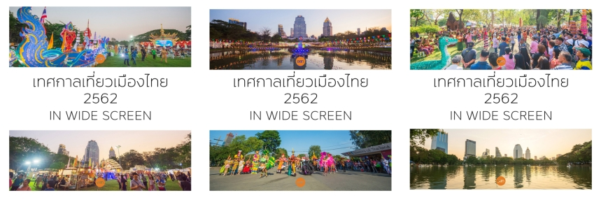 thailandtourismfestival2019photoosothowidescreenmontage