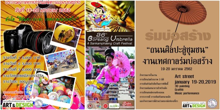 umbrellafestival2019covermontage1