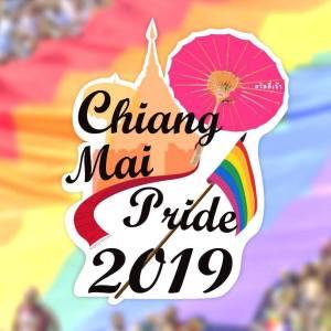 Chiang Mai Pride 2019 - Logo FB