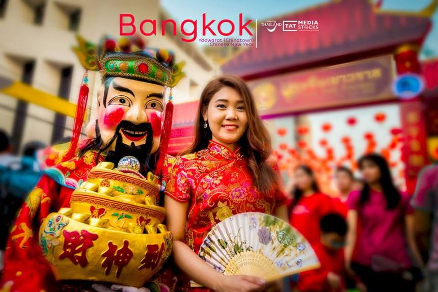 ChineseNewYear2019PhotoTATPhotographSection